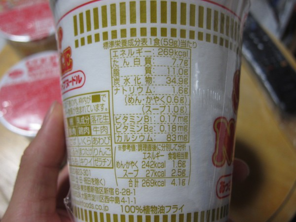 8_3_ks_20121026030727.jpg