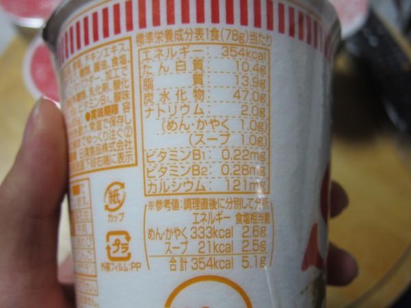 8_5_ks_20121026030727.jpg