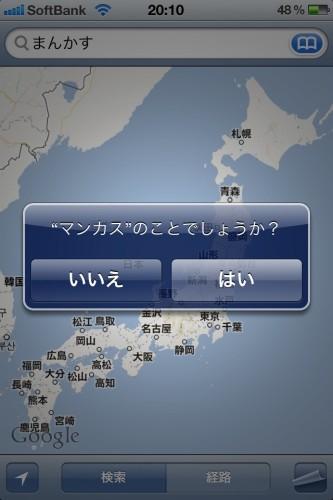 9_1_ks_20121025195424.jpg