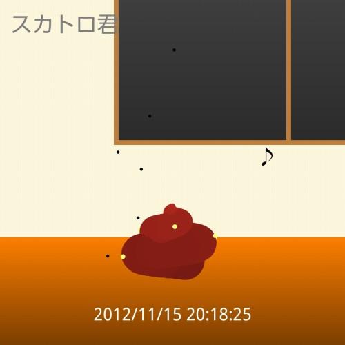 9_1_ks_20121115212747.jpg