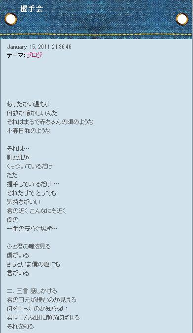 SnapCrab_No-0000.png