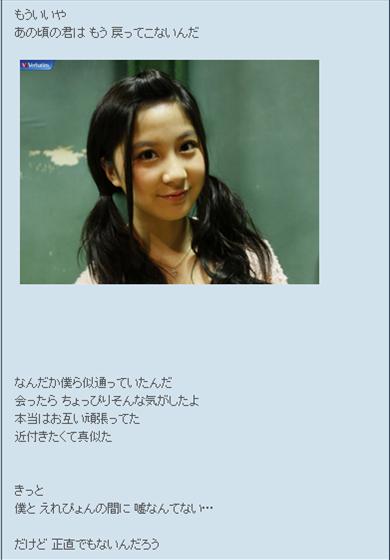 SnapCrab_No-0003.png