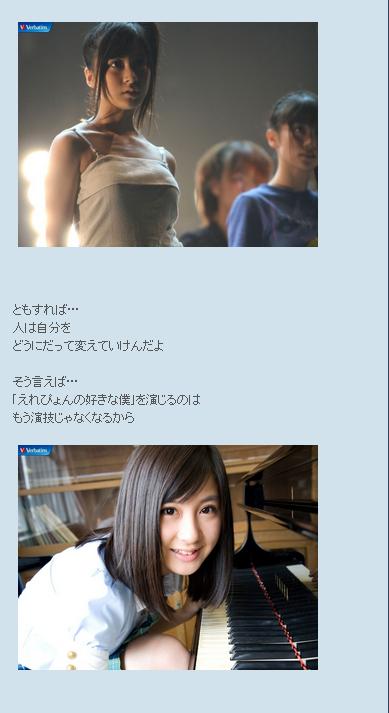 SnapCrab_No-0004.png
