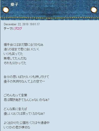 SnapCrab_No-0010.png