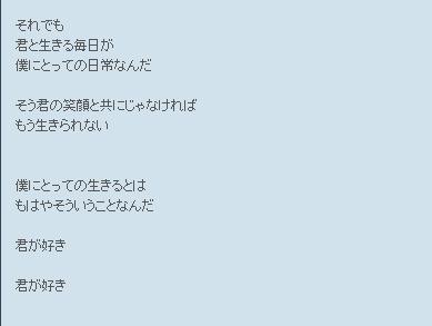 SnapCrab_No-0013.png