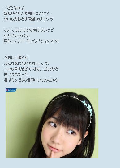 SnapCrab_No-0018.png