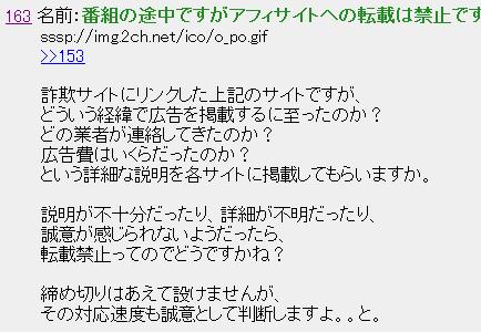 SnapCrab_NoName_2012-11-10_17-58-55_No-00.png