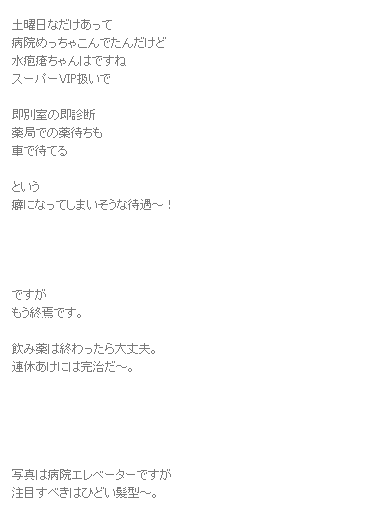 SnapCrab_NoName_2012-12-9_15-33-51_No-00.png
