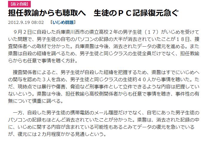 SnapCrab_NoName_2012-9-19_13-34-26_No-00.png