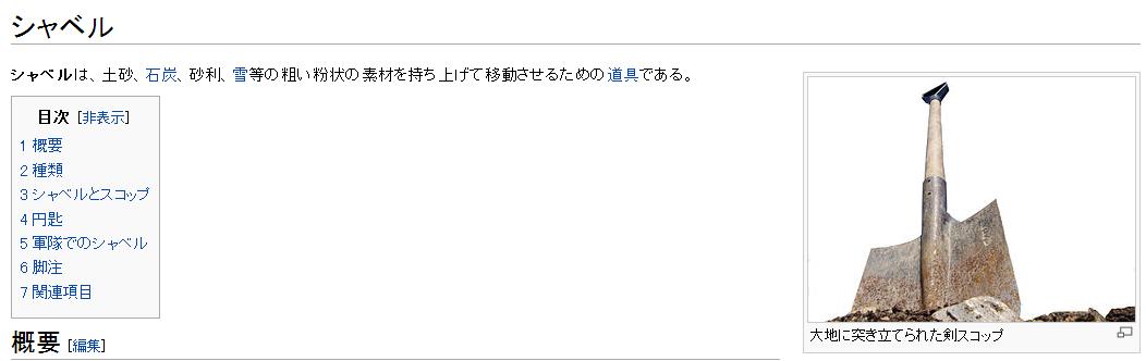 SnapCrab_NoName_2012-9-30_21-57-28_No-00.png