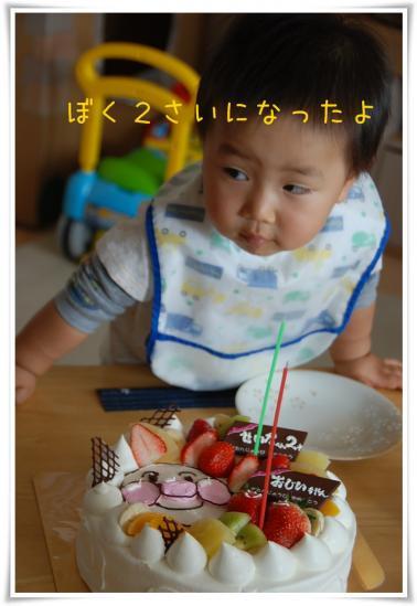 DSC_7400.jpg