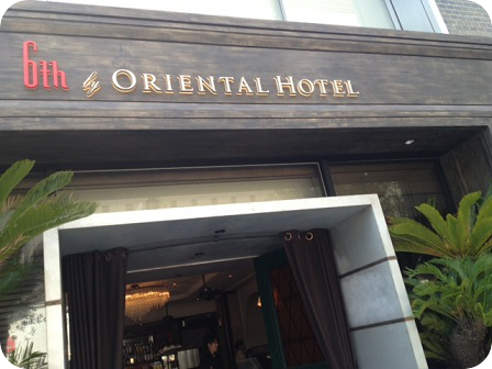 6th by oriental hotel