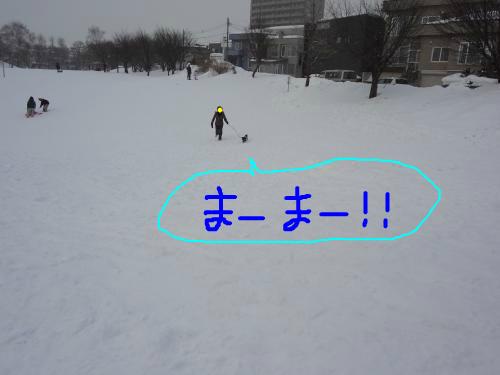 snap_chapuco_201224201811.jpg