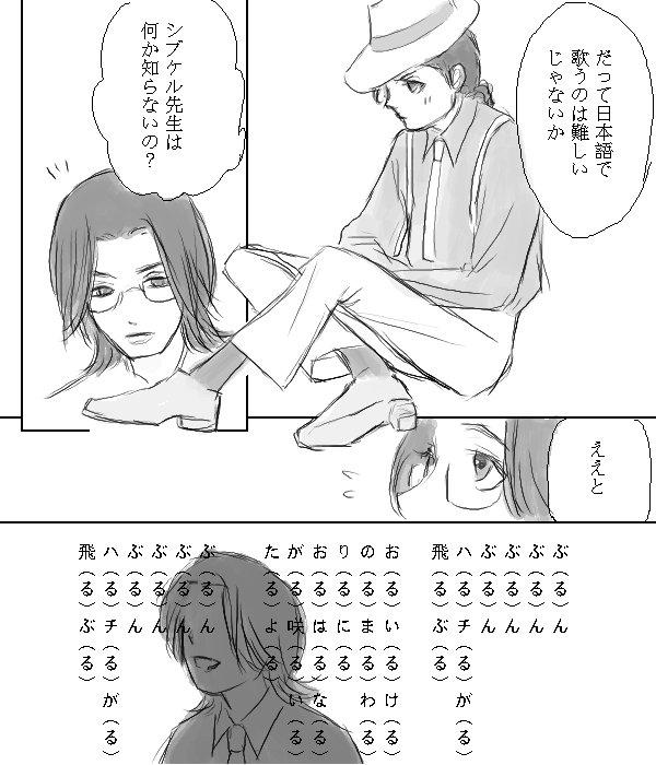 mgs11.jpg