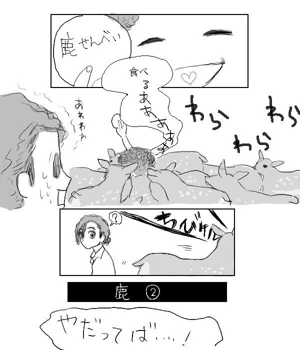 mgs4.jpg