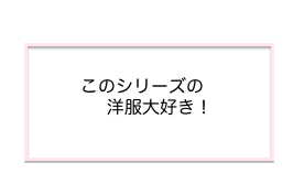 スクリーンショット(2011-09-22 1.11.25)