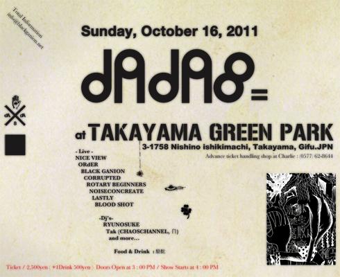 dada8takayamaflyer.jpg