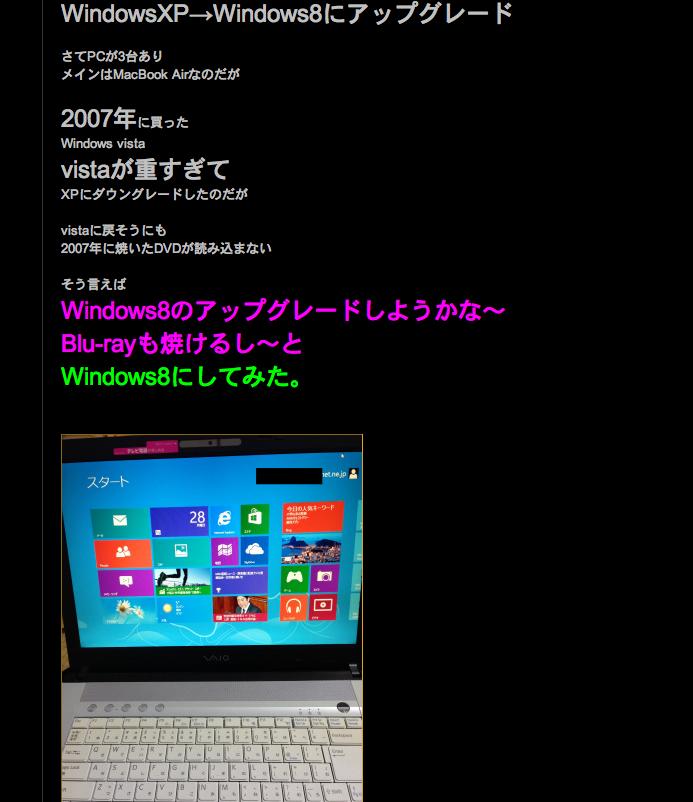スクリーンショット 2013-10-09 14.27.43