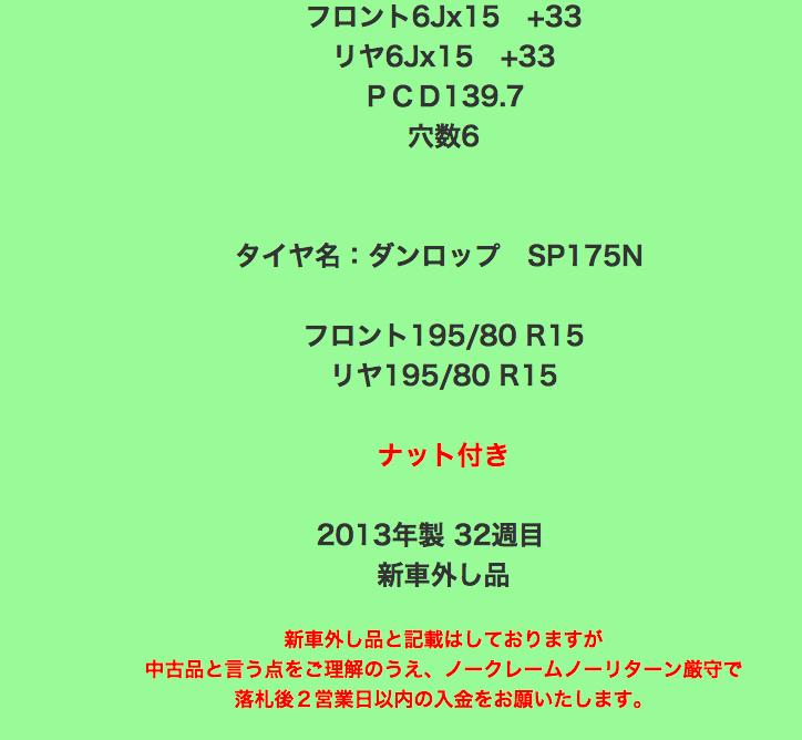 スクリーンショット 2013-10-11 11.32.20