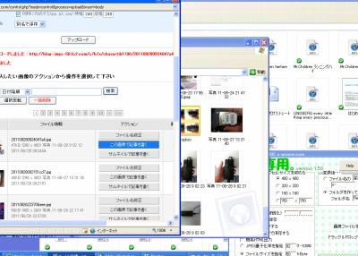 backup201110828.jpg
