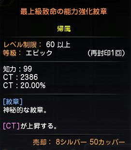20130401174042ae2.jpg