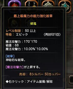20130502174853f60.jpg