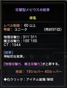 20130521202052efa.jpg