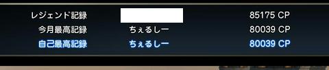 20130603221047f70.jpg