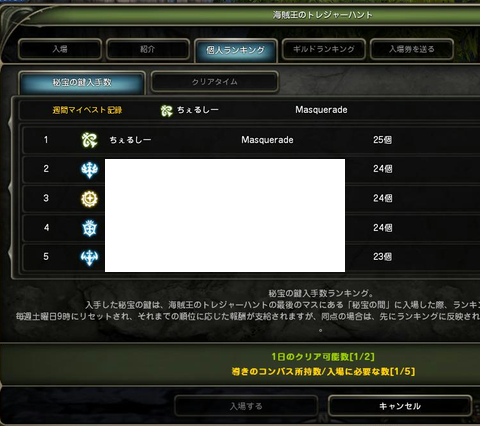 201306032211032ce.jpg