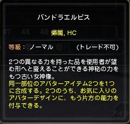 201306161648183c1.jpg