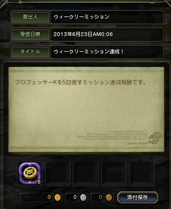 20130625191635a23.jpg