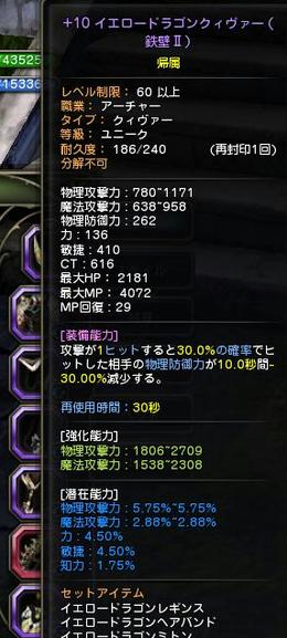 20130712094350c20.jpg