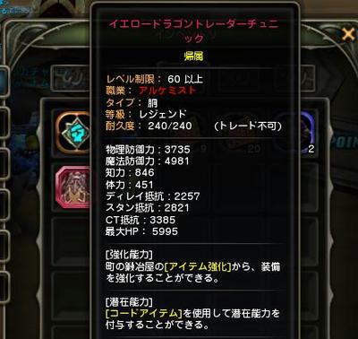20130719145647bd1.jpg