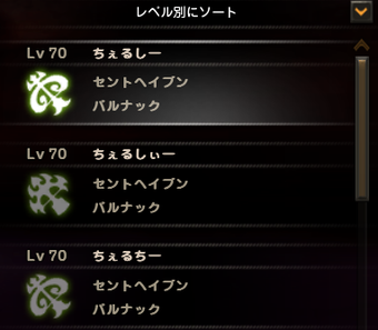 20130911230226c81.png
