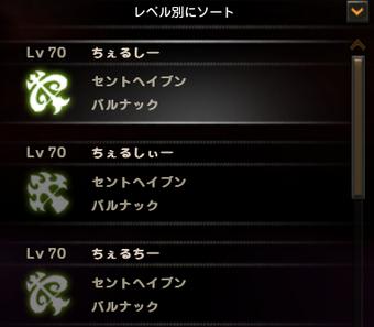 溜まり場4
