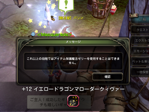 201310050912241a2.png