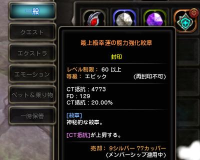 20131019094147e3d.png