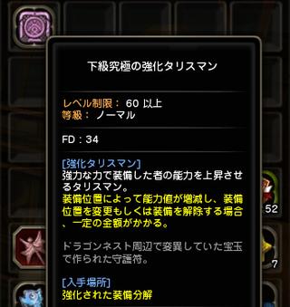 ふんわり6