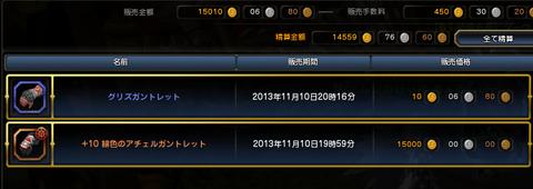 20131113063207ea4.png