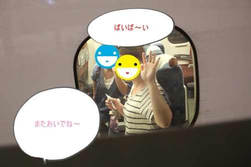 IMG_8340.jpg