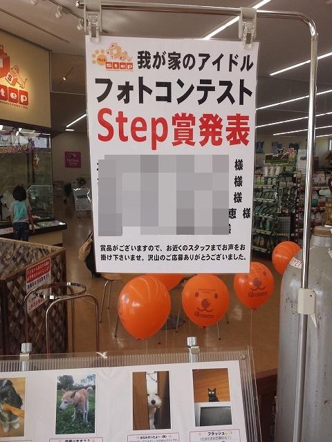 20131014_100306-1.jpg
