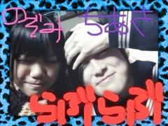 image00 (3)