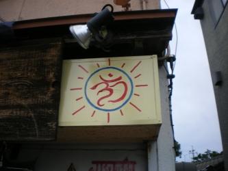 IMGP8434.jpg
