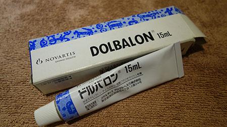 ドルバロン1