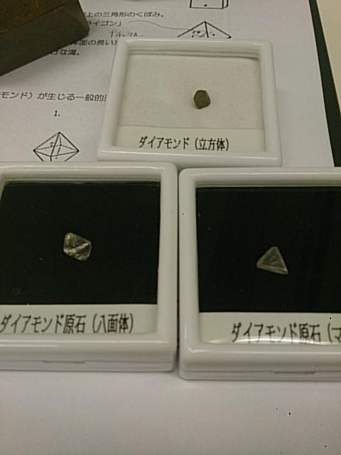 ダイヤモンド研修
