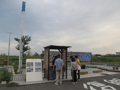石巻201308-1