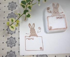 消しゴムはんこ ウサギ メモ110911