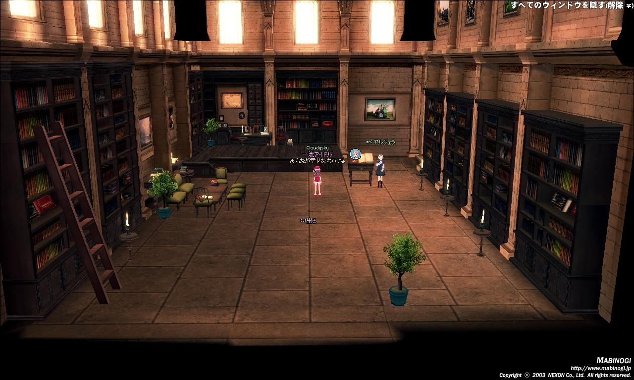タラ王城2F-蔵書室