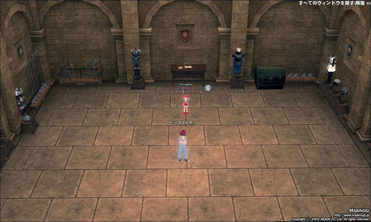 タラ王城1F-武器室