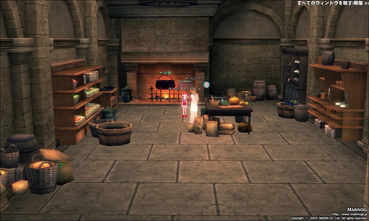 タラ王城1F-調理室